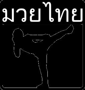 Muay Thai oder Thaiboxen
